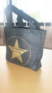 bolsa biodegradable negra tamaño 15cm x 18cm fuelle de 5cm